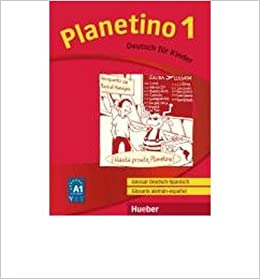 Planetino 1 скачать бесплатно