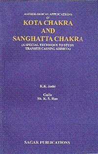 Astrological Applications of Kota Chakra and Sanghatta Chakra: A Special Technique to Study Transits Causing Arishta
