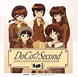 Ranma 1/2 Doco Second