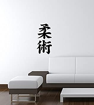 Jiu Jitsu Kanji Wall Art Decal 10u0026quot;x20u0026quot; BLACK Free Shipping ... & Amazon.com: Jiu Jitsu Kanji Wall Art Decal 10