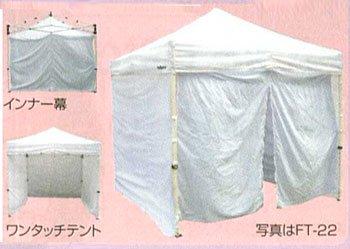 ハタ 緊急医療用ワンタッチテント FT-36 B007XAT04M