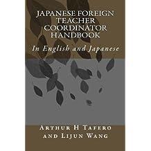 Japanese Foreign Teacher Coordinator Handbook: In English and Japanese (Japanese Edition)