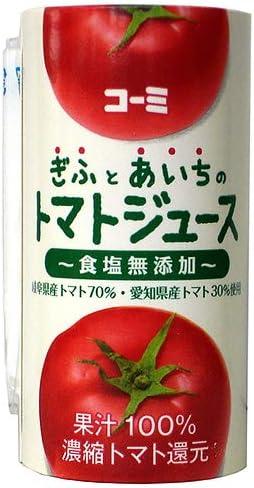 コーミ ぎふとあいちのトマトジュース(食塩無添加) 125mlカートカン×18本入×(2ケース)