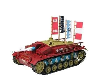 Platz StuG. III Ausf. F, Kaba-San Team Version from Anime TV Series of Girls und Panzer Kit, 1:35 Scale