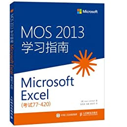 mos 2013 study guide microsoft excel exam 77 420 chinese edition rh amazon com Excel 2010 Practice Test For Excel Driving School Study Guide