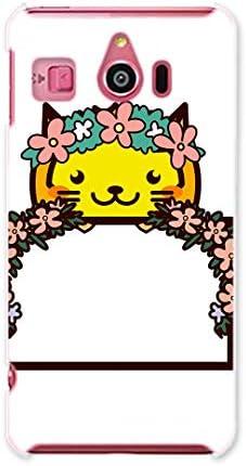 igcase シンプルスマホ3 509SH 専用ハードケース スマコレ スマホカバー 009888 動物 フラワー