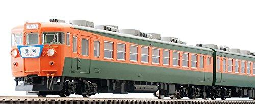 TOMIX HOゲージ 153系 冷改車 冷改車 高運転台 基本セット HO-9013 HOゲージ 鉄道模型 電車 153系 B01CTNZUIC, ハナゾノマチ:cd6c272b --- mail.tastykhabar.com
