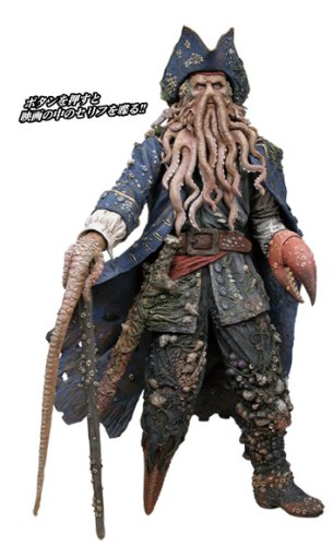(Pirates Of The Caribbean 2 - Dead Man's Chest - 12 Inch Talking Action Figure: Davy)
