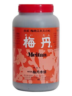 450g Red Plum by Meitanhonpo