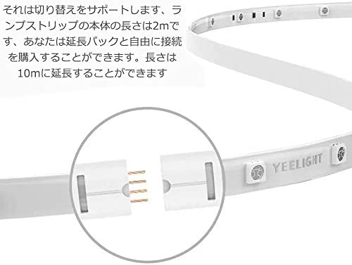 Yeelight Lightstrip Plus, 10 metros extensibles, banda WiFi RGB ...