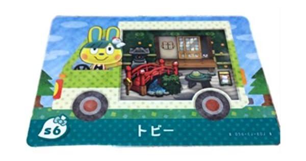 Amazon.com: amiibo card Sanrio Animal crossing S6 Tobby Toby ...