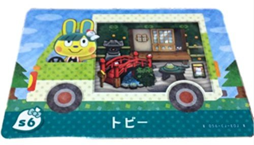 b060640dd Amazon.com: amiibo card Sanrio Animal crossing S6 Tobby Toby Japan kitty:  Video Games