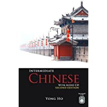 Intermediate Chinese with Audio CD, Second Edition