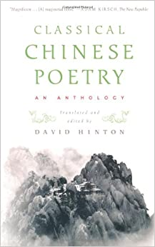 :BETTER: Classical Chinese Poetry: An Anthology. Compra Puntos clearest released premiere Florida