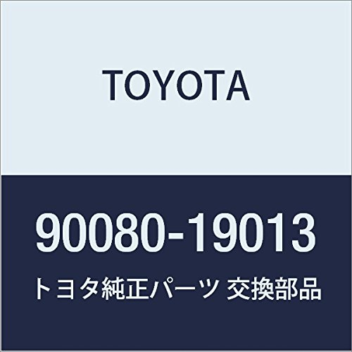 Genuine Toyota (90080-19013) Crankshaft Position Sensor
