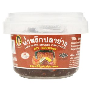 Chili Paste Net - Chili Paste Smoked Fish Flavor (Nam Prik Pha-Yug) Thai Original Spicy Herbal Food Net Wt 90 G (3.17 Oz) Mae-pranom Brand X 2