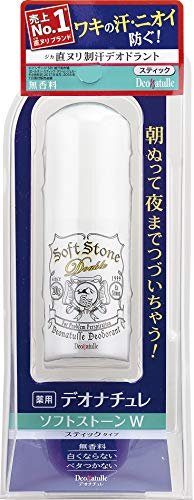 DEONATULLE Soft Stone with Stick Deodorant, 20 Gram (Best Stain Lipstick 2019)