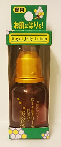 japanese royal jelly - 1