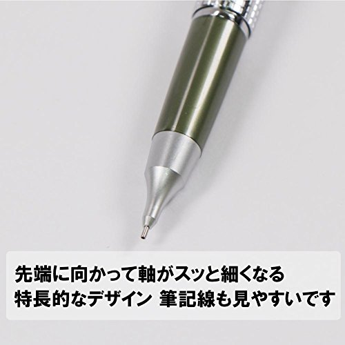 Pentel Sharp Kerry Mechanical Pencil - 0.5 mm - Olive Green Body (P1035-KD)