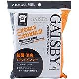GATSBY制菌インナー XL 【2枚セット】