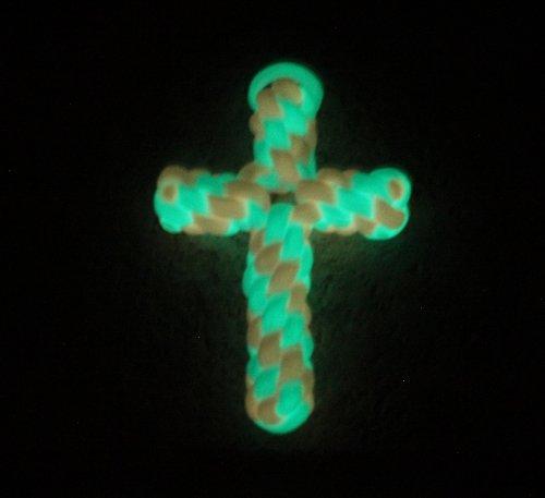 SENC 550 Paracord Glow In The Dark Cross Key Chain