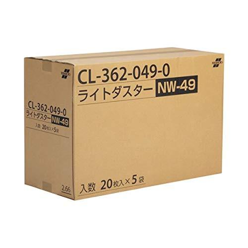 テラモト ライトダスターNW 45cm CL-362-049-0 生活用品 インテリア 雑貨 日用雑貨 掃除用品 14067381 [並行輸入品] B07PGW715X