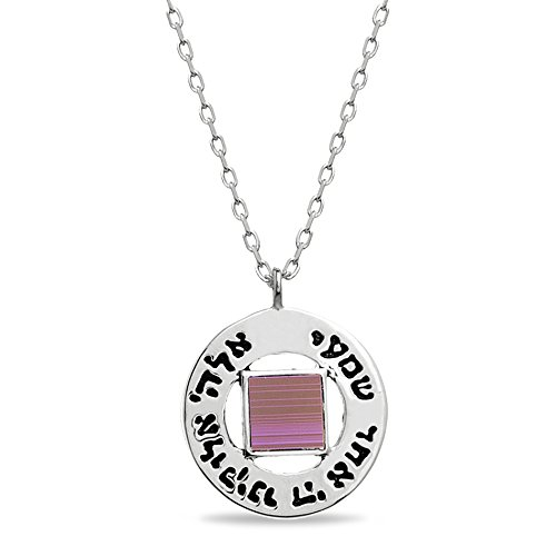 My Bible Hebrew Prayer Circle Entire Old Testament Nano Bible Necklace for Women