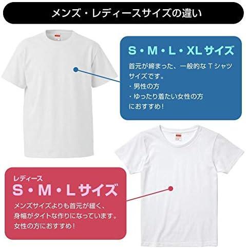 コーギー ジャンプ グッズ 服 おもしろtシャツ 8カラー スタイル tシャツ メンズ レディース キッズ ぬいぐるみ コーギー レインコートプレゼン