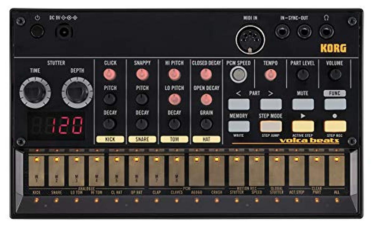 [해외] KORG 아날로그 리듬 머신 VOLCA BEATS 16스텝 시퀀서 전지 구동 스피커 내장 헤드폰 사용가 어디에서라도 쓸만한 콤팩트 사이즈