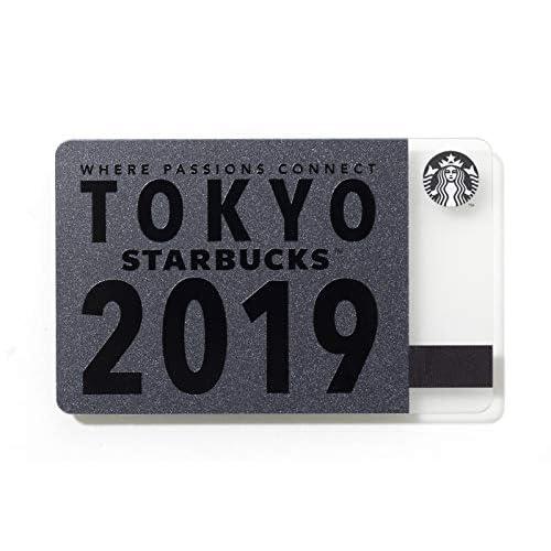 STARBUCKS OFFICIAL BOOK 付録