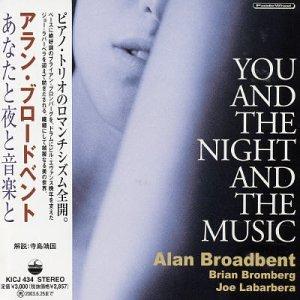 Amazon | あなたと夜と音楽と | ...