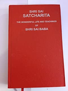 The wonderful life and teachings of Shri Sai Baba, adapted from the