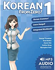 Korean from Zero! Vol. 1: Proven Techniques to Learn Korean for Students and Professionals