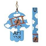 Plane in the Clouds Hamsa Mezuzah Set, Jewish Baby Naming Gift
