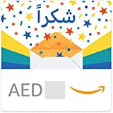 بطاقة هدايا الكترونية من Amazon.ae