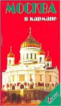 Book Moskva v karmane