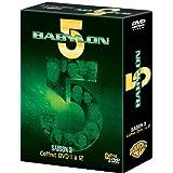 Babylon 5 - Saison 3, Partie 1 - Coffret 3 DVD