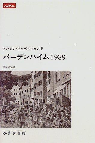 バーデンハイム1939