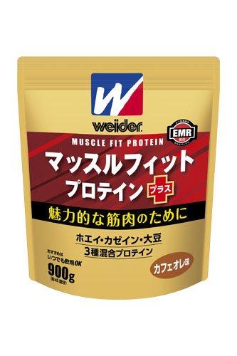 森永製菓 マッスルフィットプロテインプラス カフェオレ 900g【2個セット】 B07BS53GTT