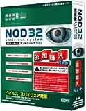 NOD32 アンチウイルス V2.5 追加購入パック