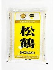 Shokaku Premium Sushi Rice, 4.5 kg