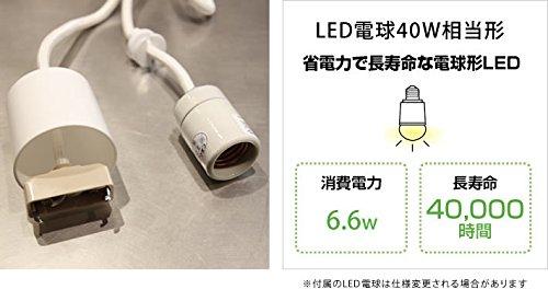 Isamu Noguchi Lantern 45A White Code 150cm AKARI Pendant Light Japan New ~ITEM #GH8 3H-J3/G8312159