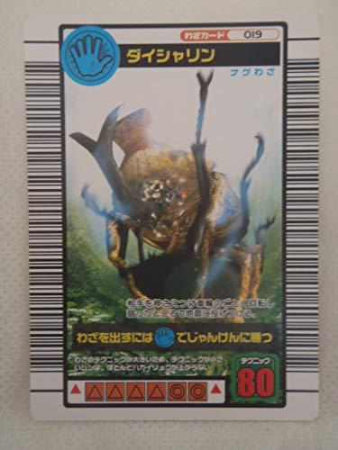 ムシキング 甲虫王者ムシキング  わざカード ダイシャリン 019 N