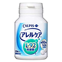 カルピス アレルケア 120粒入りボトル