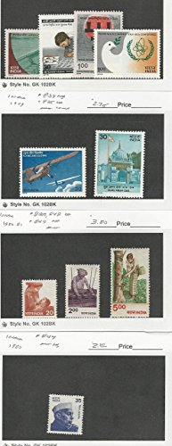 India, Postage Stamp, 830-835, 839, 848-9, 844 Mint NH & LH, 1979-80