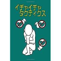 Icha Icha kakashi book: Icha Icha kakashi book