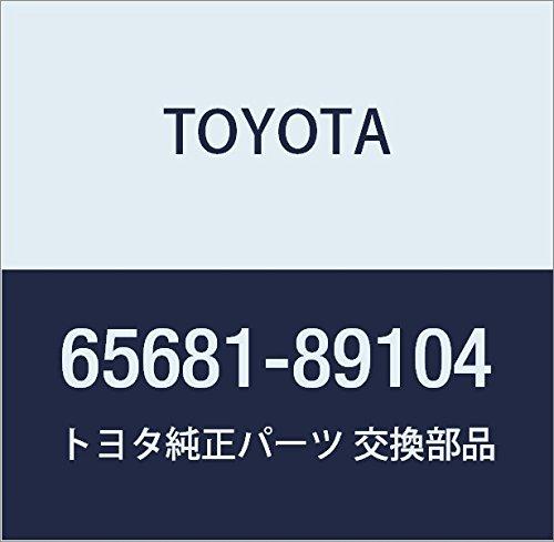 TOYOTA 65681-89104 Wheel House Seal Bracket