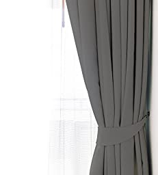 Utopia Bedding Grommet Top Thermal Insulated Blackout Curtains, 2 Panels, 52 x 63 Inch, Grey