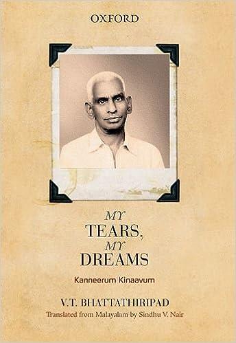 Kanneerum Kinaavum: My Tears, My Dreams price comparison at Flipkart, Amazon, Crossword, Uread, Bookadda, Landmark, Homeshop18