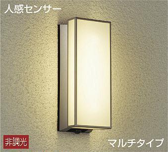 【あす楽対応】 DAIKO B01M8KSOMW 人感センサー付 LEDアウトドアライト(LED内蔵) DWP39600Y B01M8KSOMW, ポンポリース:676ac266 --- a0267596.xsph.ru